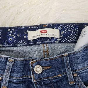 Levi's Jeans - Levi's Perfect Waist 525 Straight Leg Jeans